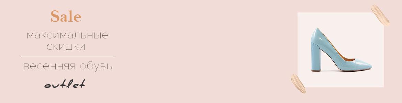 Итальянская обувь в Киеве  2019 . Интернет-магазин итальянской обуви ... fca505b7f5af6